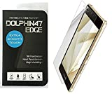 arrows アローズ M03 / RM03 フィルム ブルーライトカット ガラスフィルム 富士通 SV F-03H 国産ガラス採用 液晶保護フィルム 厚さ0.3mm 2.5D 硬度9H ラウンドエッジ加工 DOLPHIN47 EDGE