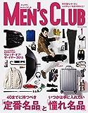 メンズ ロングコート MEN'S CLUB (メンズクラブ) 2016年 01月号