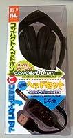 Lumen 折畳式ヘッドセット [USB接続] ブラック MS-UFS03K