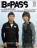 BACKSTAGE PASS (バックステージ・パス) 2008年 11月号 [雑誌]