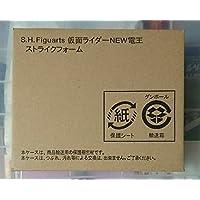 Yahoo!JAPAN B☆SHOP限定S.H.フィギュアーツ「仮面ライダーNEW電王(ストライクフォーム)」