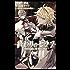 終わりのセラフ 吸血鬼ミカエラの物語 1 (ジャンプジェイブックスDIGITAL)