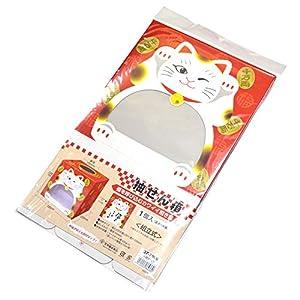 タカ印 くじ 抽選箱 37-7909 招き猫 窓付タイプ 1箱