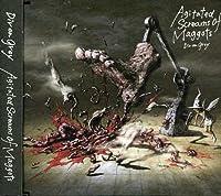 Agitated Screams of Maggots by Dir En Grey (2006-11-15)