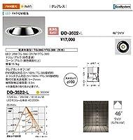 山田照明/ダウンライト DD-3522-L
