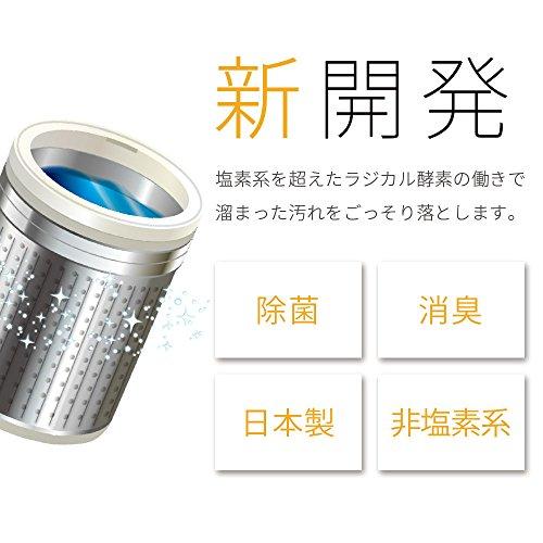 『【Amazon.co.jp限定】 プロ仕様 洗濯槽の激落ちくん 増量パック (3回分) ドラム式対応』の5枚目の画像