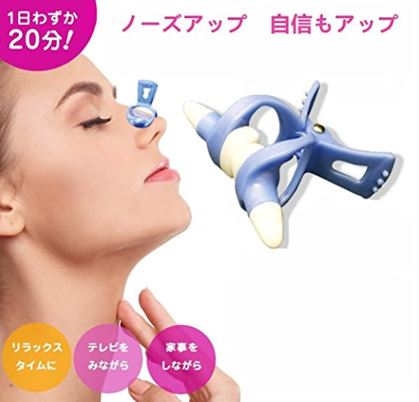マンモス診断するルアーノーズアップ ノーズクリップ Vicona鼻クリップ 美鼻 鼻筋矯正 鼻プチ プチ整形 鼻筋セレブ 抗菌シリコンで  柔らか素材で痛くない 肌にやさしい