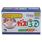 小林製薬株式会社 G110200H ガスピタン 36錠