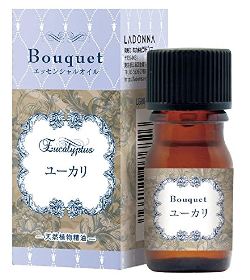 引き算定説コントラストラドンナ エッセンシャルオイル -天然植物精油- Bouquet(ブーケ) LG08-EO ユーカリ