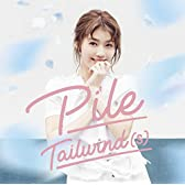 Tailwind(s) (初回限定盤B)