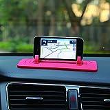 EReachシリコンスマートフォン・携帯車載GPSホルダー ダッシュボード iPhone&Android スタンド (赤)