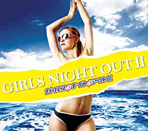 GIRLS NIGHT OUT Vol.2