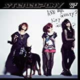 stand by me [Single, Maxi] / ステレオポニー (演奏) (CD - 2012)