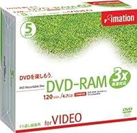イメーション DVD-RAM ビデオ録画用 120分/4.7GB イメーション・レーベル 10mmジュエルケース5枚入 3倍速対応 カートリッジなし