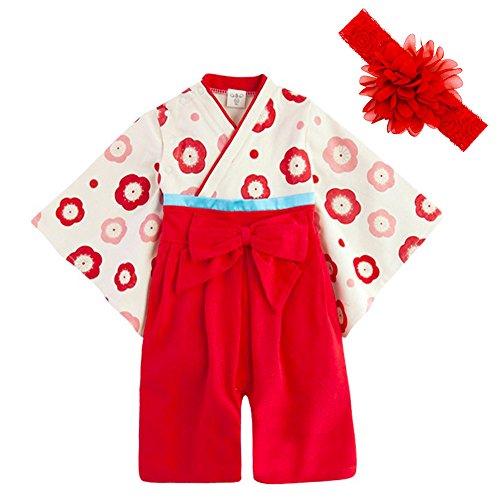 2ac373a78834a JUST style 袴 ロンパース (花飾り付き) カバーオール 和服 和装 新生児 男の子 女の子 (80cm