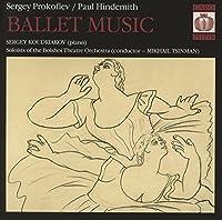 Prokofiev/Hindemith: Ballet Mu