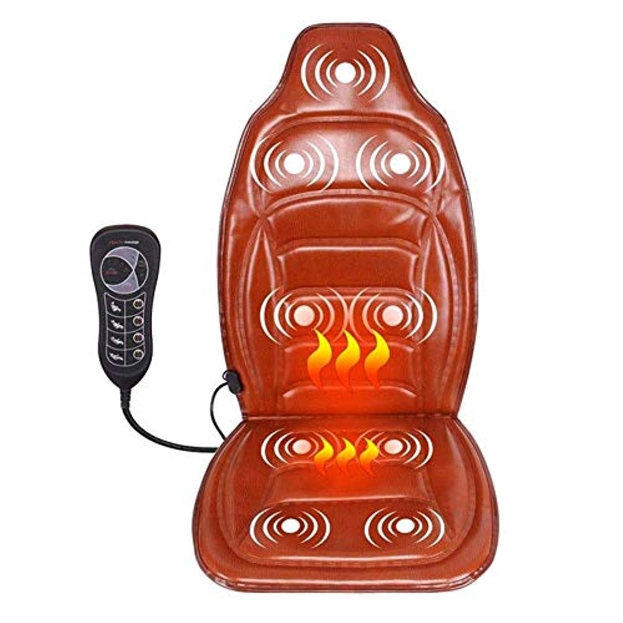 差別パラメータ可動12Vカーシート加熱クッション、全身加熱マッサージ器電動ポータブル、加熱バイブレーターバックマッサージチェアチェアホームオフィス腰椎首の痛み緩和マッサージクッションパッドシート,B