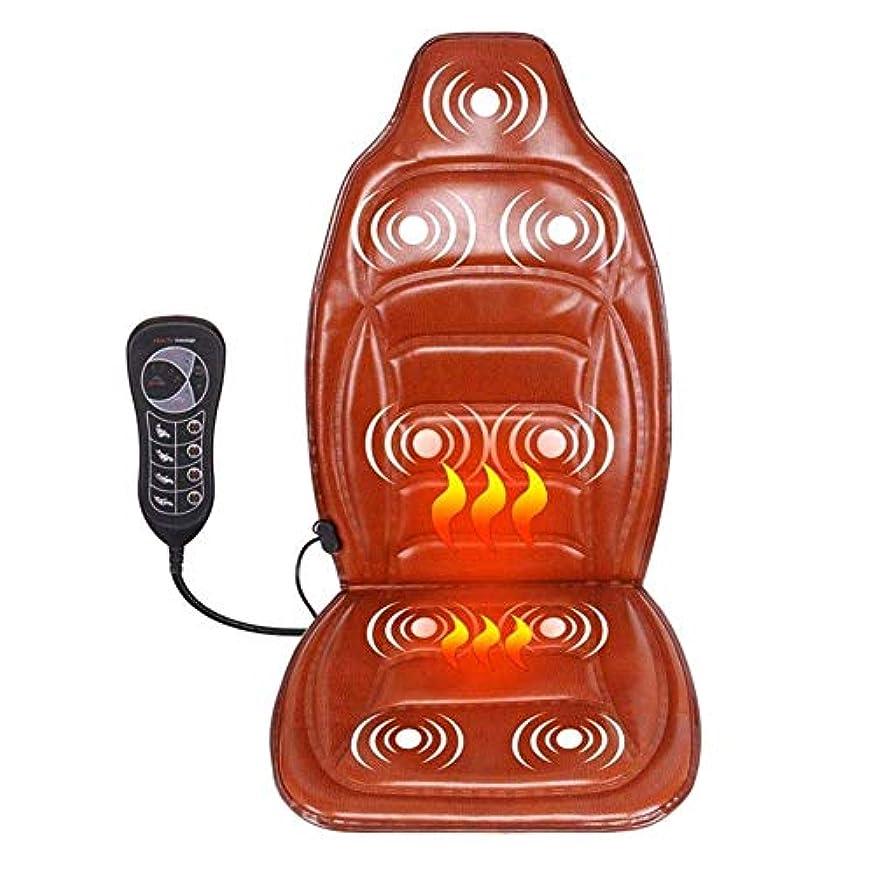 注入注入エンドウ12Vカーシート加熱クッション、全身加熱マッサージ器電動ポータブル、加熱バイブレーターバックマッサージチェアチェアホームオフィス腰椎首の痛み緩和マッサージクッションパッドシート,B