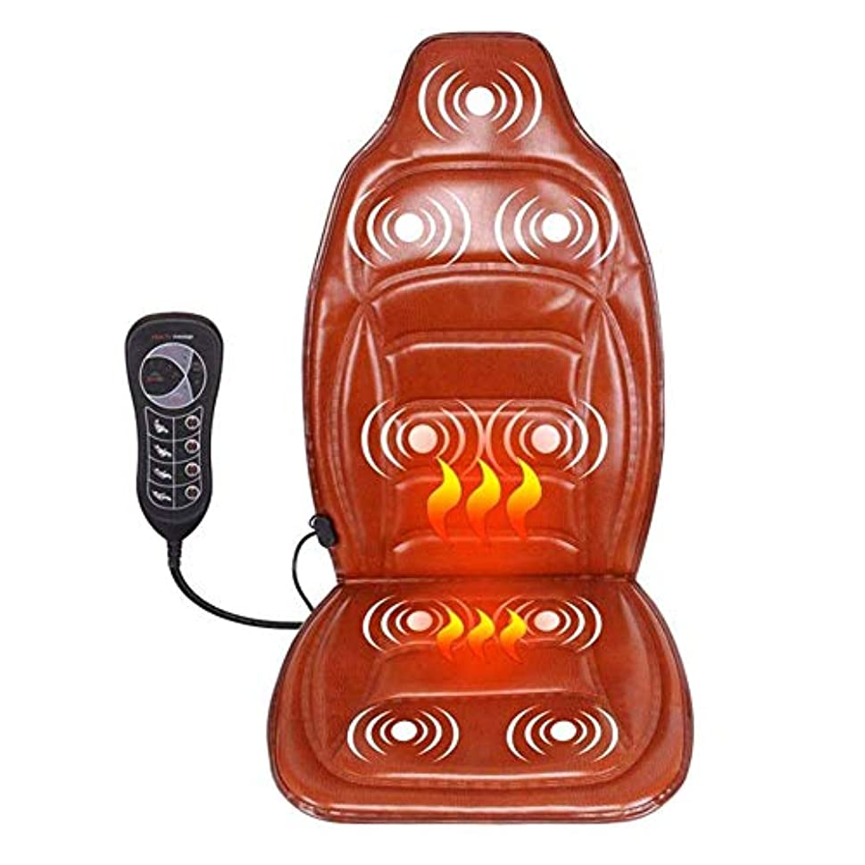 願望と闘う参加する12Vカーシート加熱クッション、全身加熱マッサージ器電動ポータブル、加熱バイブレーターバックマッサージチェアチェアホームオフィス腰椎首の痛み緩和マッサージクッションパッドシート,B