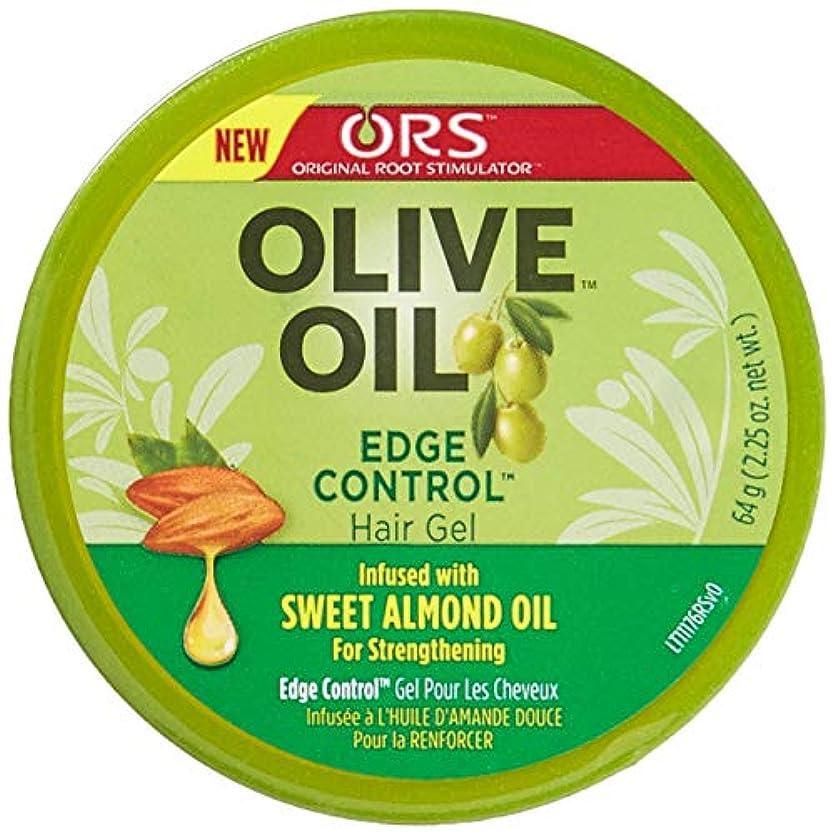 うっかり動作美人Organic Root Olive Oil Edge Control 65 ml (並行輸入品)