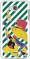 sslink DIGNO U / 404KC DIGNO C ディグノ ハードケース ca1348-4 ボーダーストライプ ウサギ 行進 スマホ ケース スマートフォン カバー カスタム ジャケット softbank Y!mobile