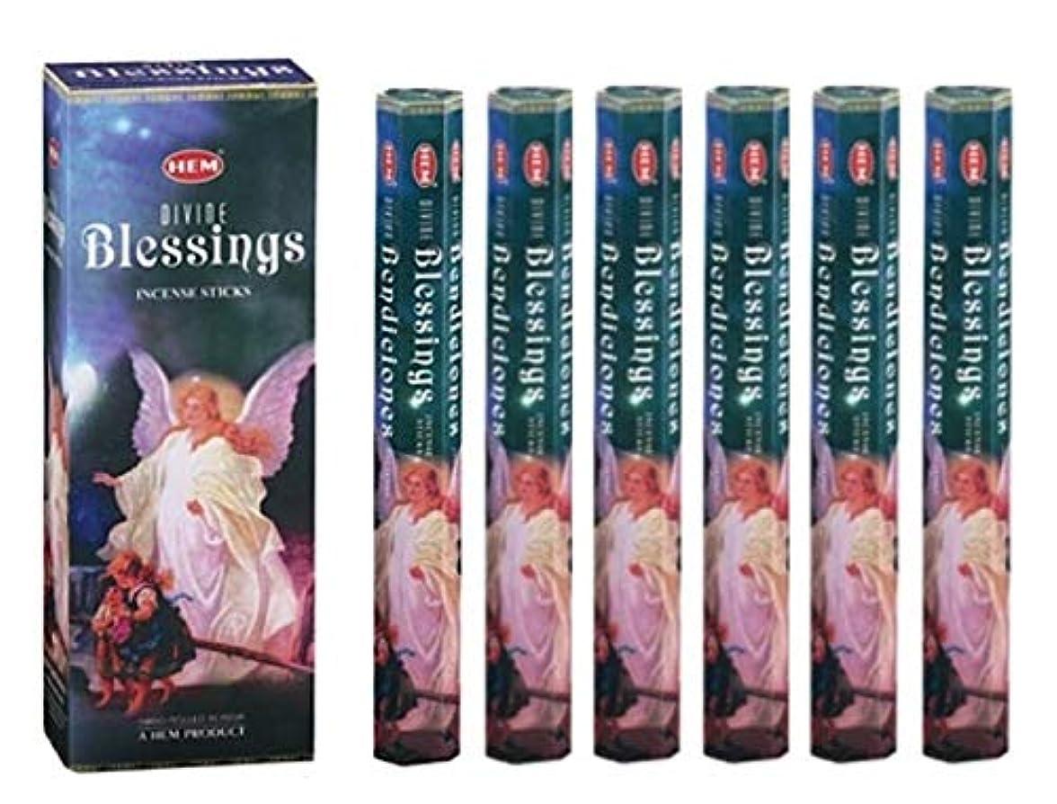 火傷保証する稼ぐHEM(ヘム)社 ブレッシング香 スティック BLESSINGS 6箱セット