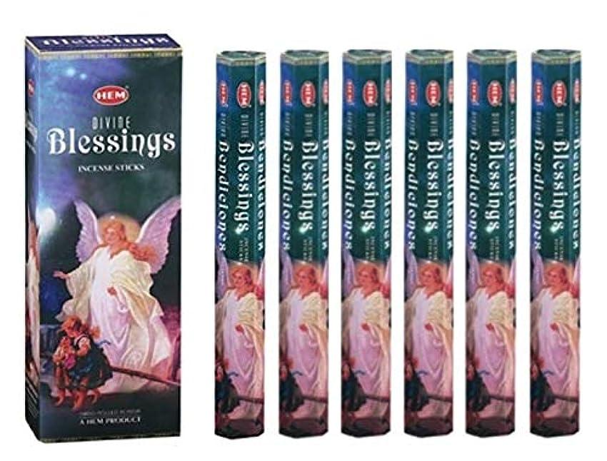 運命的な変換頻繁にHEM(ヘム)社 ブレッシング香 スティック BLESSINGS 6箱セット