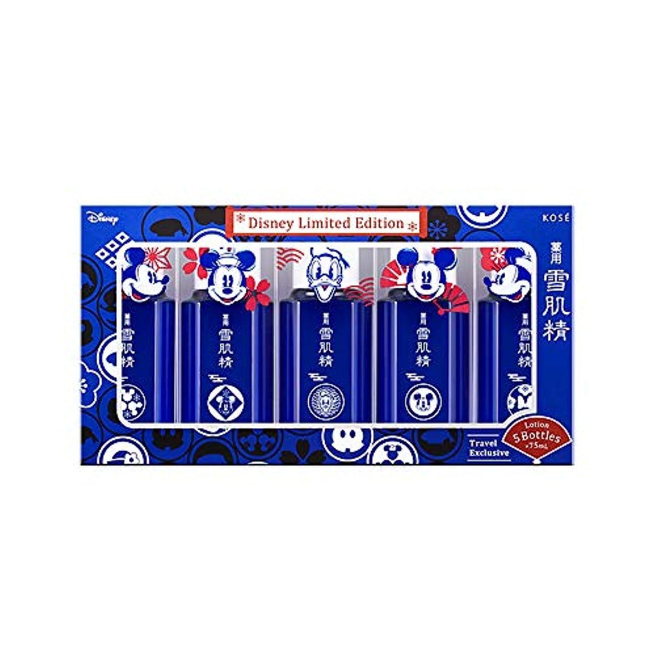 包括的松の木ロケットコーセー 雪肌精 薬用 雪肌精 化粧水 セット 75 ディズニー リミテッド エディション(限定) [ 化粧水 ] [並行輸入品]