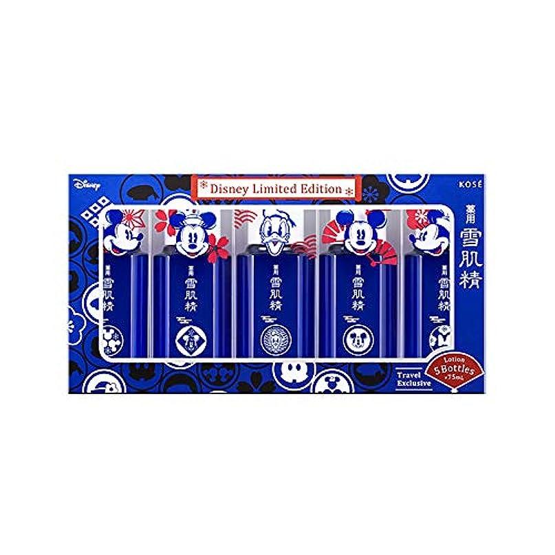 滑りやすい音動作コーセー 雪肌精 薬用 雪肌精 化粧水 セット 75 ディズニー リミテッド エディション(限定) [ 化粧水 ] [並行輸入品]