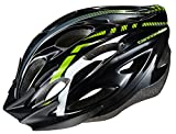 Cannondale(キャノンデール) ヘルメット クイック CU4004MD02 ブラック/グリーン S/M(52-58cm)