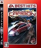 EA BEST HITS ニード・フォー・スピード カーボン - PS3