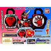 仮面ライダーガイム・カプセルロックシード04/4種セット(レア含む)