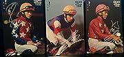 競馬 大井競馬場 オリジナル QUOカード 2007 ワンツーナイト 内田博幸 的場文男 御神本訓史 騎手 です。