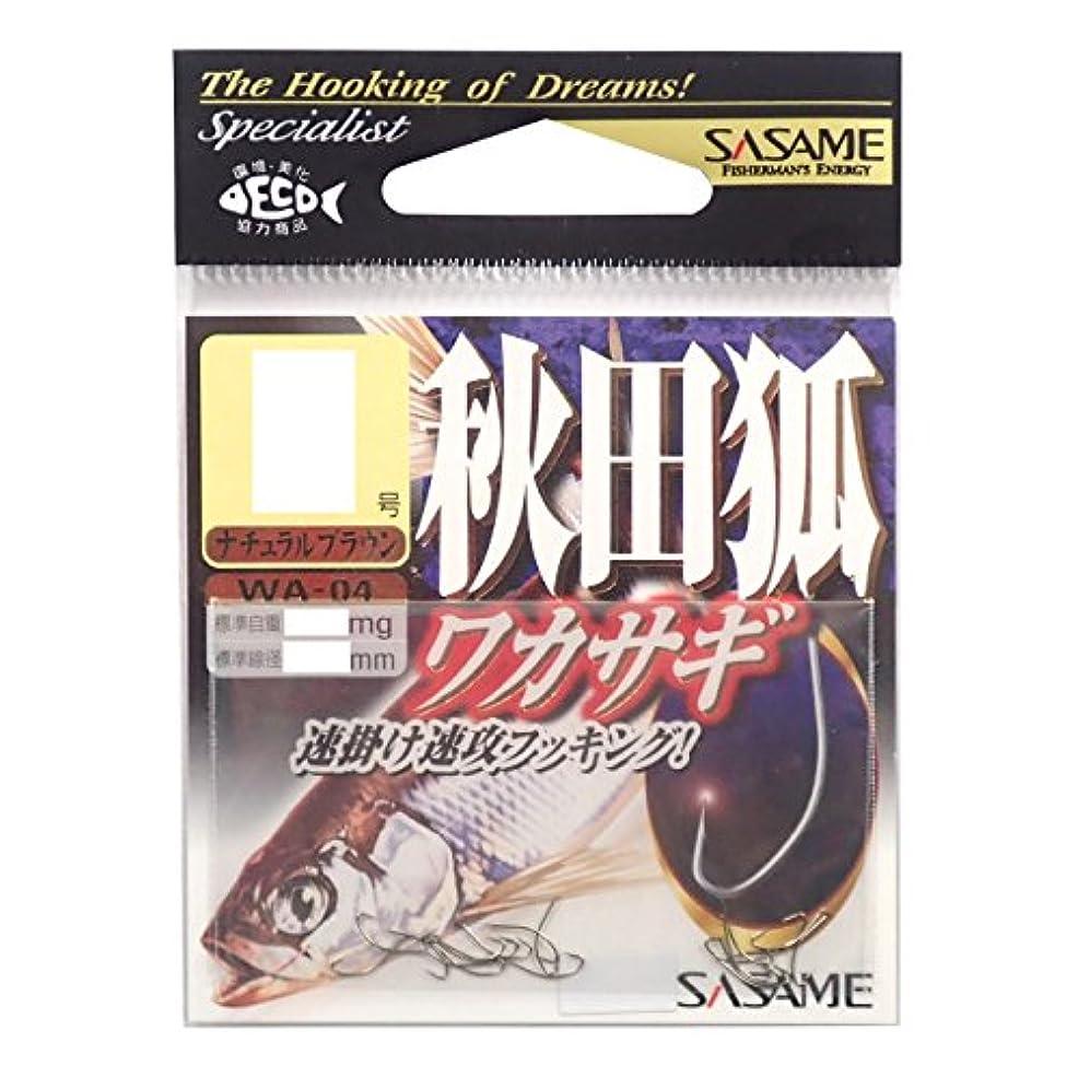 管理する起点寝るささめ針(SASAME) ワカサギ秋田狐 WA-04 0.8号