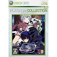 旋光の輪舞 Rev.X Xbox 360 プラチナコレクション