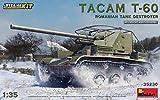 ミニアート 1/35 ルーマニア陸軍 TACAM T-60駆逐戦車 フルインテリア (内部再現) プラモデルMA35230