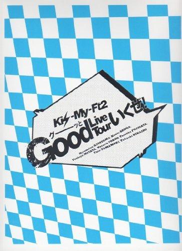 パンフレット ★ Kis-My-Ft2 2013 「Kis-My-Ft2 Live Tour Good いくぜ!」