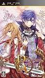 Princess Arthur (プリンセス・アーサー) (通常版) - PSP