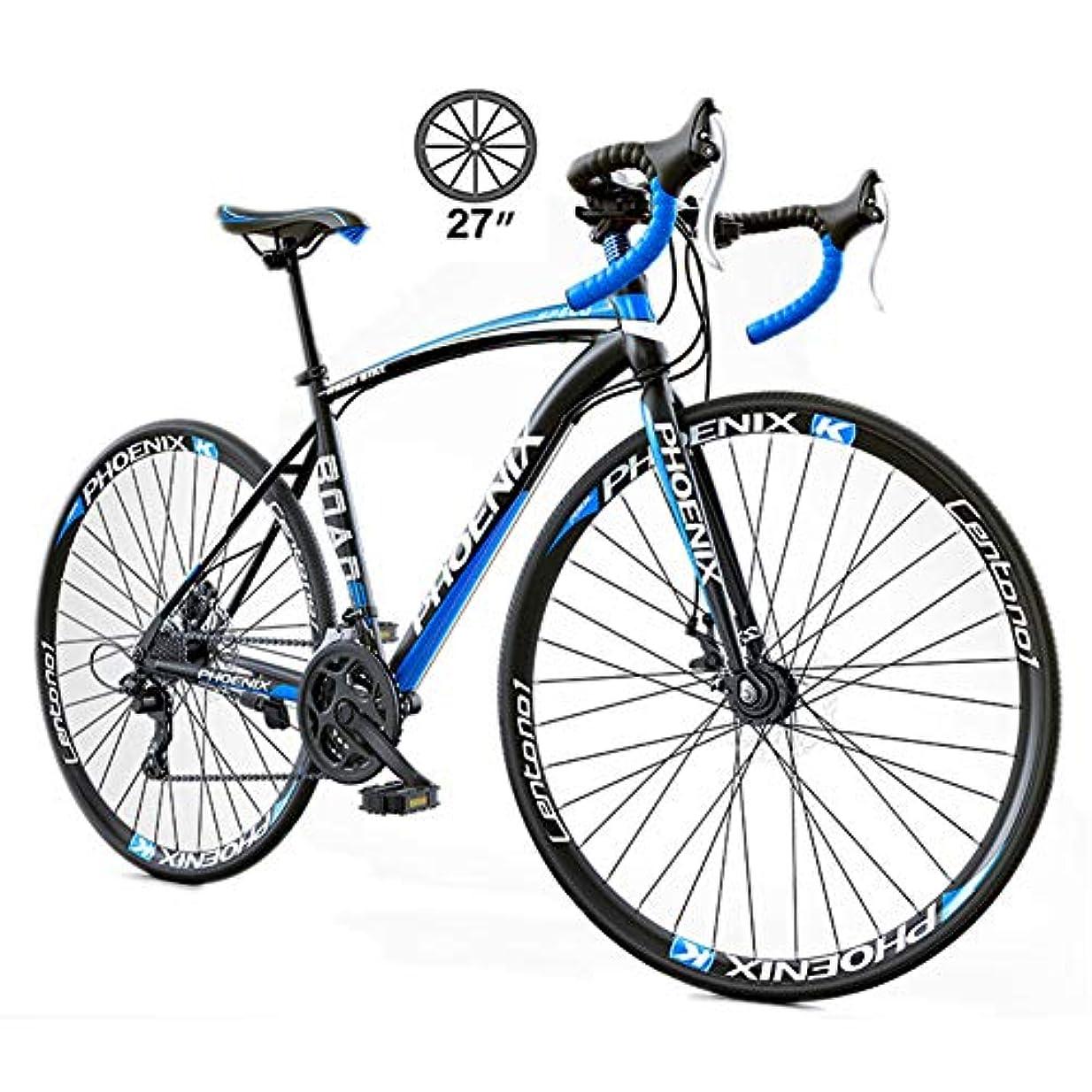 不愉快ピークインフラ少年とティーンのためのメンズマウンテンバイク、27-速度可変速フラットハンドルバー自転車、700Cロード自転車、マウンテンオフロード自転車軽量自転車衝撃吸収バイク,ブルー,27inch/27speed