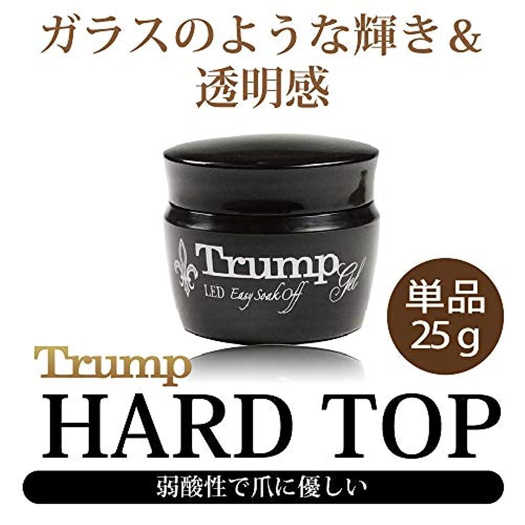 グロークレジット重力Trump ハードクリアージェル 25g