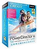 PowerDirector 16 Ultra 乗り換え・アップグレード版