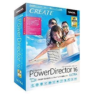 サイバーリンク PowerDirector 1...の関連商品1