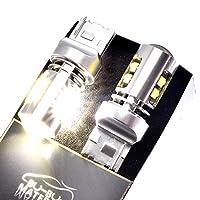 ぶーぶーマテリアル 明るく見やすい色のバックランプ T20 シングル LED 白 2個 12-24V 極性フリー ハイパワー