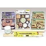 オーブン陶土セット「Standard」【陶芸 オーブン陶芸】BB34015