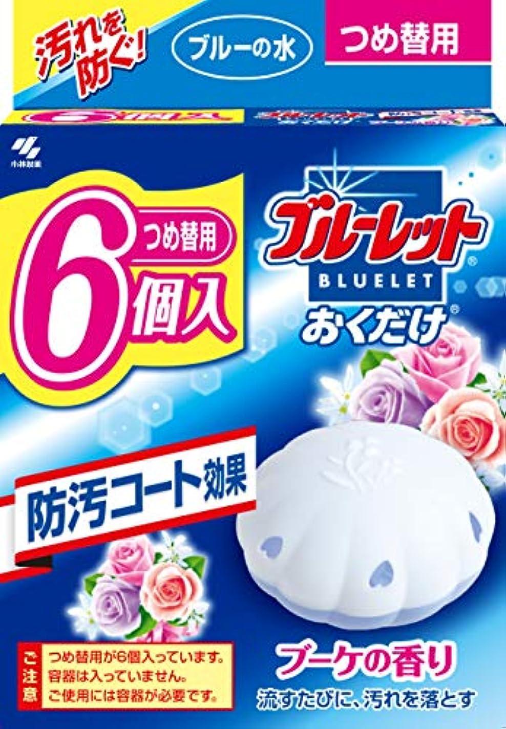 平手打ちタクト失業者【まとめ買い】ブルーレットおくだけ トイレタンク芳香洗浄剤 詰め替え用 ブーケの香り 25g×6個
