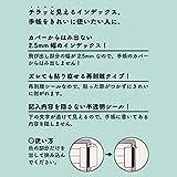 インデックスラベル チラットINDEX【数字/カラー】 82318-006 画像