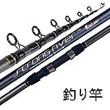 磯竿大導環磯釣り竿両用炭素超硬超軽量 釣り竿+釣り用リール
