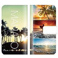 【 iris 】 手帳型ケース 全機種対応 【 G'zOne TYPE-L CAL21 ジーズワン TYPE-L CAL21専用】 ハワイアン ハワイ おしゃれ surf 海外 デザイン aloha ブック型 二つ折り レザー 手帳カバー スマホケース スマートフォン