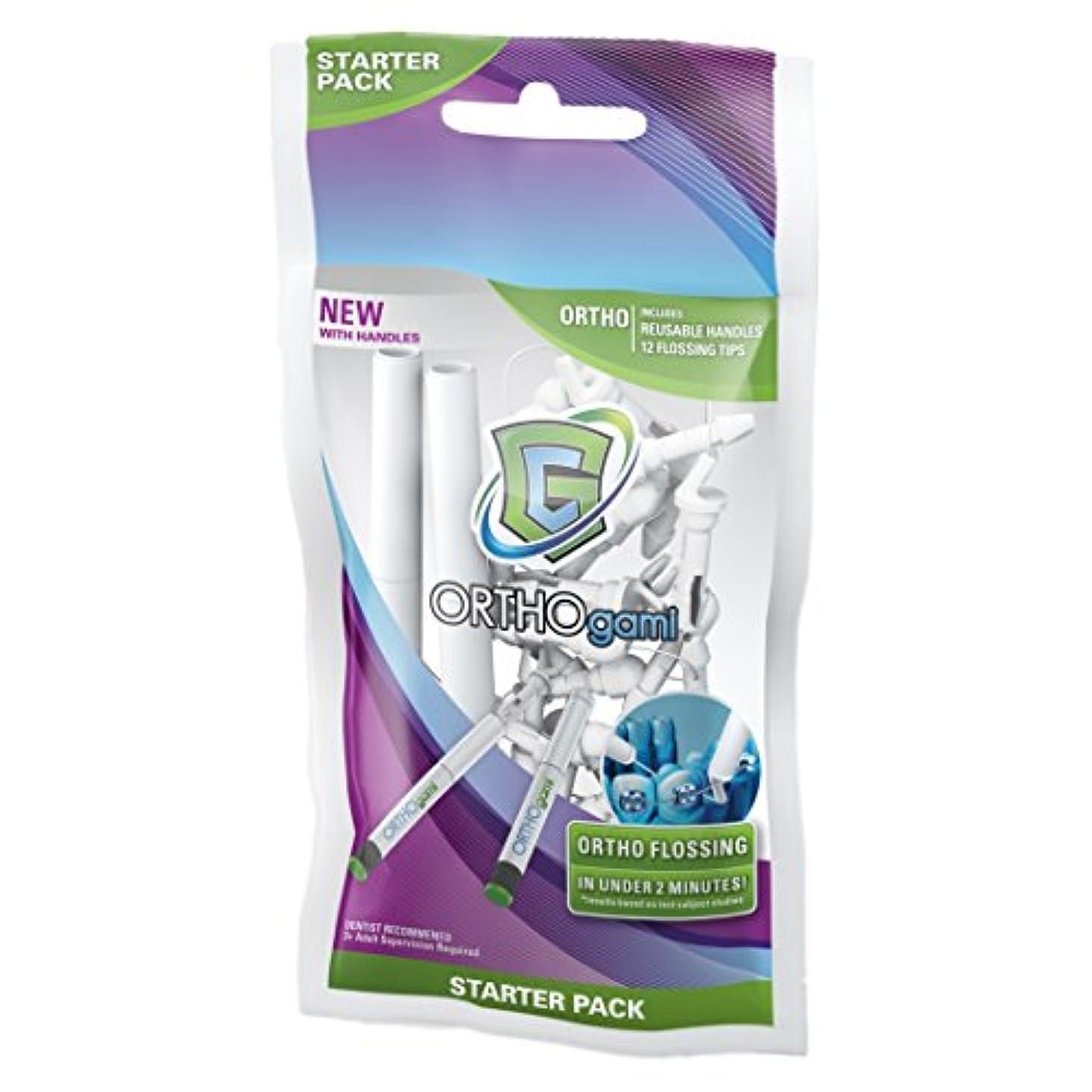 献身体系的に受粉するクロスフィールド ガムチャックス矯正 スターターパック(ハンドル×1、リフィル×12セット) × 1個 フロス/歯間清掃
