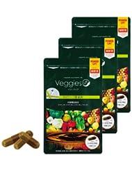 ベジーアップ酵素粒カロリーブ 93粒 3袋セット ダイエット 酵素サプリ 酵素ダイエット サラシア コエンザイムQ10 竹炭